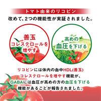 無塩トマトジュース 720ml 15本