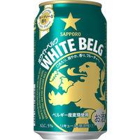 ホワイトベルグ 350ml 6缶