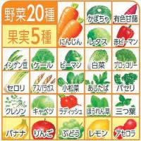 充実野菜 なめらか野菜とシリアル 24本
