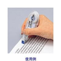 トンボ鉛筆【MONO】修正テープ モノYS CT-YS6 2個 (直送品)