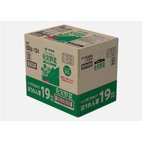 充実野菜 緑の野菜 930g 12本