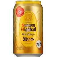 角ハイボール 濃いめ 350ml 3缶
