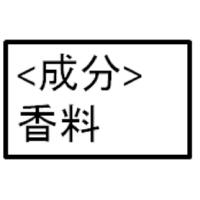 ザ・ボディショップ WMパフュームオイル