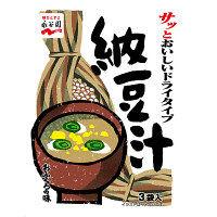 永谷園 納豆汁 10袋