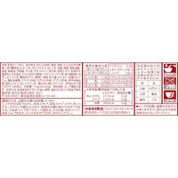 東洋水産 麺づくり 担担麺 6個