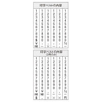 シャチハタ 回転ゴム印 欧文6連 特大号 ゴシック体 CF-6LG (取寄品)