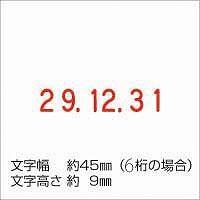 シャチハタ 回転ゴム印 欧文日付 1号 ゴシック体 NFD-1G (取寄品)