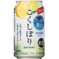 こくしぼり レモンライム350×24缶
