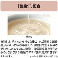 TSUBAKI ダメージケア CD 特大