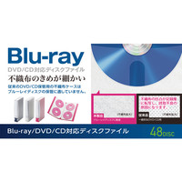 CD/DVD/BDファイルケース120枚