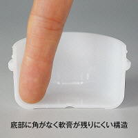 定量型軟膏容器 10mlクリーム