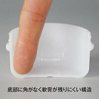 定量型軟膏容器 20mlライトグリーン