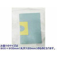 ホギメディカル メッキンドレープ(吸水ラミ/900×900mm/丸穴120mm) SP‐833H12T 1箱(25枚入×2箱) (取寄品)