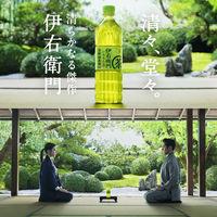 伊右衛門 280ml 1箱(24本)