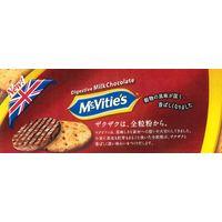 マクビティミルクチョコレート袋 1袋