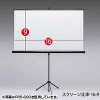 サンワサプライ プロジェクタースクリーン(三脚式) PRS-S80 (取寄品)