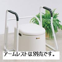 山崎産業 ポータブルトイレP型 PT-P11 (直送品)