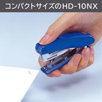 マックス ホッチキス HD-10NX ブルー
