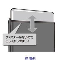 サンワサプライ Mac Book 用プロテクトスーツ 13.3W型 ブラック IN-MACS13BK (取寄品)
