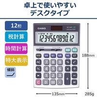 カシオ計算機 CASIO 本格実務電卓 DS-12WT-N