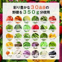野菜一日これ一杯 720ml 3本