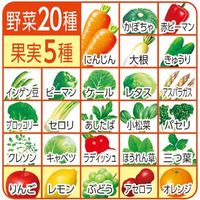 充実野菜 緑黄色ミックス 24本