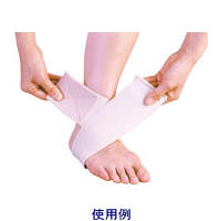 竹虎 ソフラウルファーOA S 037772 1セット(5個) (取寄品)