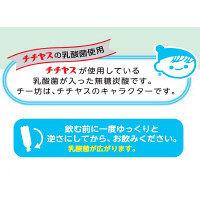 乳酸菌の白い炭酸水 500ml 6本