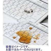 サンワサプライ ノートマルチカバー FA-NMUL2SET (直送品)