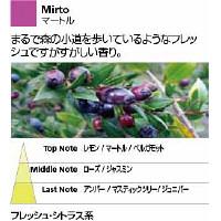 Millefiori 【SELECTED】 センテッドスティック(M) マートル SDIF-M-012 (直送品)