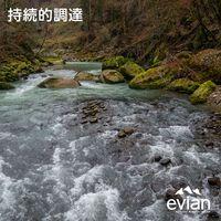 evian(エビアン) 750ml 3本