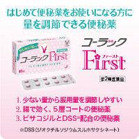 コーラックファースト 1箱(40錠入)