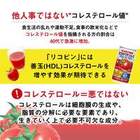 カゴメトマトジュース190g 30缶