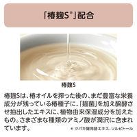 TSUBAKI ボリュームタッチCD特大