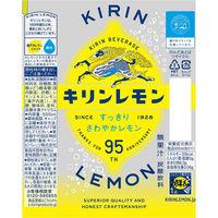 キリンレモン 450ml 24本