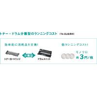 ブラザー レーザーFAX複合機 JUSTIO FAX-L2700DN(受話器付き)