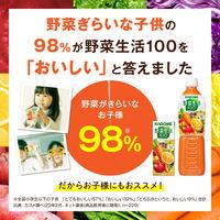 野菜生活100 オリジナル 48本