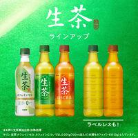 生茶 525ml 1箱(24本入)