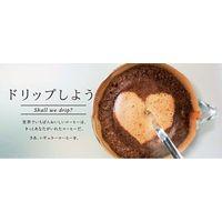 キーコーヒー オリジナルブレンド6缶