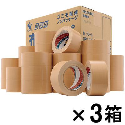 包装用布テープ(ノンパッケージ) 0.2mm厚 50mm×25m巻 クリーム No.1590NP 1セット(90巻:30巻入×3箱) 寺岡製作所