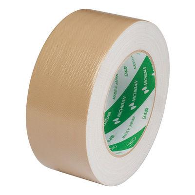 布粘着テープ No.102N 0.31mm厚 50mm×25m巻 茶 1セット(5巻:1巻×5) ニチバン