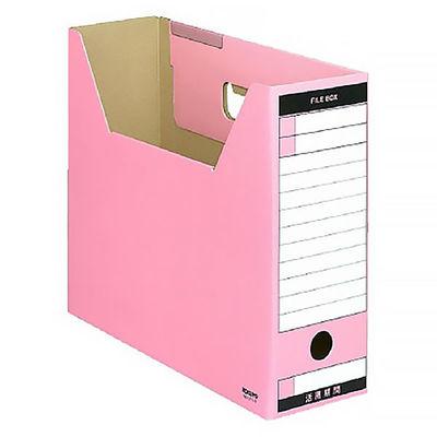 ファイルボックス A4横 ピンク