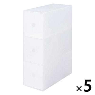 ポリプロピレン小物収納ボックス3段 5個