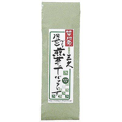 築地発煎茶ティーパック1袋(50バッグ)