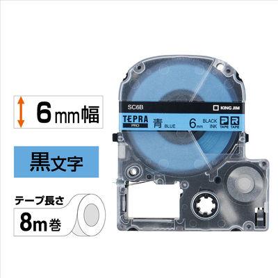 キングジム テプラ PROテープ 6mm カラーラベル パステル 青ラベル(黒文字) 1パック(5個入) SC6B