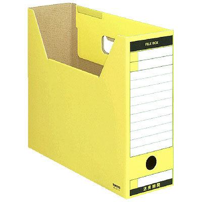 ファイルボックス A4横 黄 10個