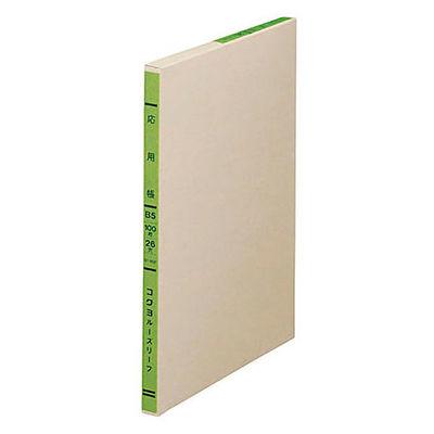 コクヨ 三色刷ルーズリーフ B5 応用帳 リ-107 1セット(300枚:100枚入×3冊)