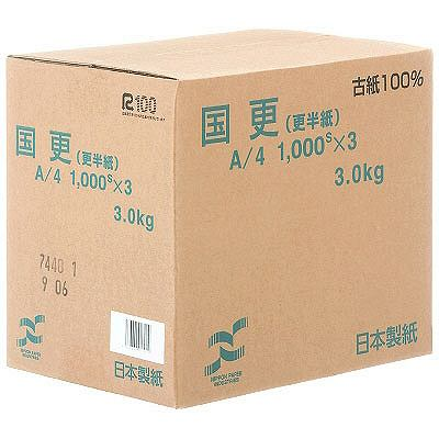 日本製紙 わら半紙 国更A4 1箱(1000枚入×3冊)