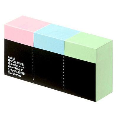 ふせんキューブ 75×50mm 3色