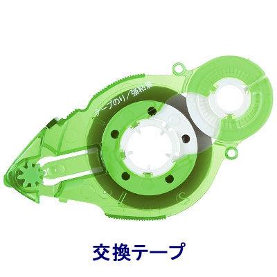 プラス テープのり スピンエコ 22m 交換テープ グリーン 37579 1セット(3個:1個×3)